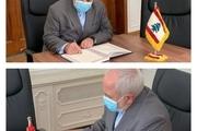 ظریف دفتر یادبود جان باختگان انفجار بیروت را امضا کرد + عکس