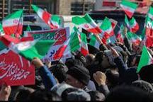 اراده ملت ایران در راهپیمایی 22 بهمن به رخ دشمنان کشیده شد