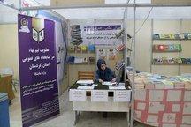 عضویت در کتابخانههای عمومی کردستان نیمبها است