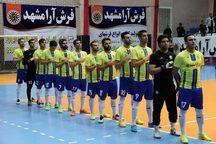 نخستین پیروزی فرشآرا در لیگ برتر
