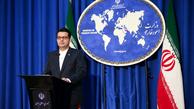 ابراز همدردی ایران با دولت و مردم ژاپن در پی وقوع سیل و رانش زمین