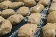 یک تن و ۲۰۷ کیلوگرم مواد مخدر در هرمزگان کشف شد