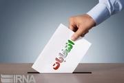 آموزش و پرورش به مشارکت حداکثری در انتخابات  کمک میکند