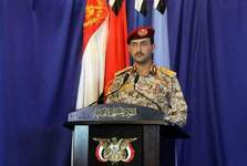 جزئیات عملیات بزرگ انصار الله یمن