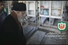 لحظاتی از حضور صبح امروز رهبر انقلاب بر مزار شهیدان بهشتی، باهنر و رجایی، شهدای انقلاب و دفاع مقدس و شهدای مدافع حرم