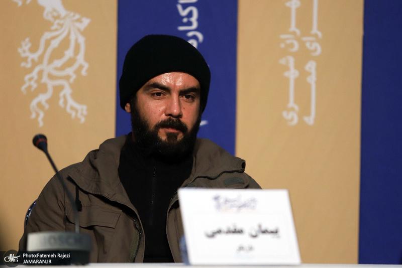 ششمین روز سی و هشتمین جشنواره فیلم فجر / پیمان مقدمی
