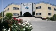 سرپرست شرکت آب منطقهای سیستان و بلوچستان منصوب شد
