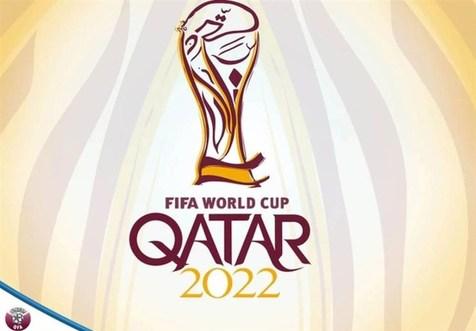 اعلام تاریخ قرعه کشی مرحله نهایی انتخابی جام جهانی 2022