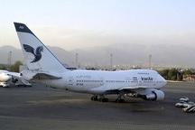 هیچ اختلالی در عملیات فرودگاه ارومیه بوجود نیامده است