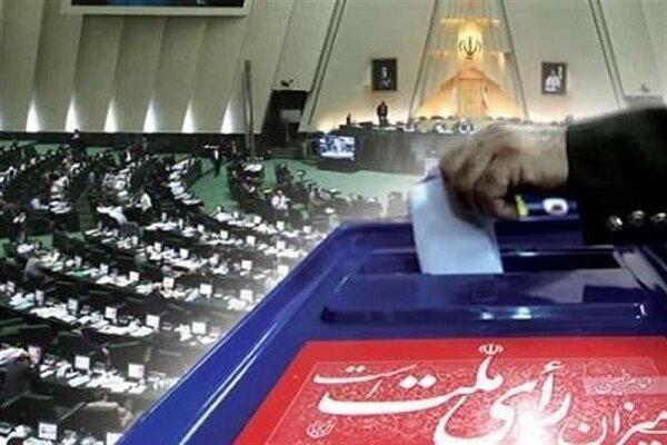 لزوم ورود افراد اصلح به مجلس  مردم سرنوشت خود را رقم میزنند