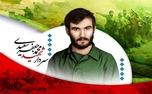 سه فرمانده شهید بوشهری در یک قاب
