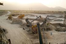 55 معدن خلع  ید شده در قزوین وجود دارد