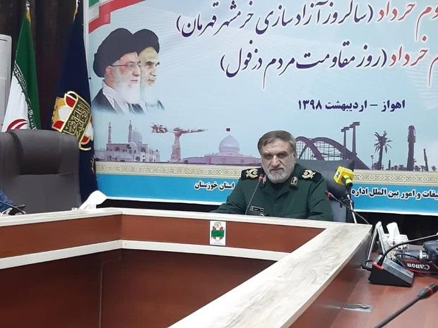 2هزار برنامه به مناسبت سوم و چهارم خرداد برگزار می شود