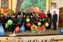 جشنواره فراگیری نخستین واژه آب برای دانش آموزان پایه اول ابتدایی