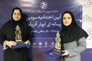 خبرنگار و عکاس ایرنا حائز رتبههای برتر جشنواره ابوذر شدند