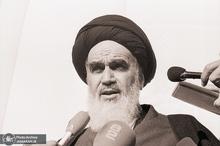 حکم امام به بانک مرکزی جمهوری اسلامی