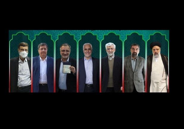 نامزدهای انتخابات 1400 رقبای خود را معرفی کردند!
