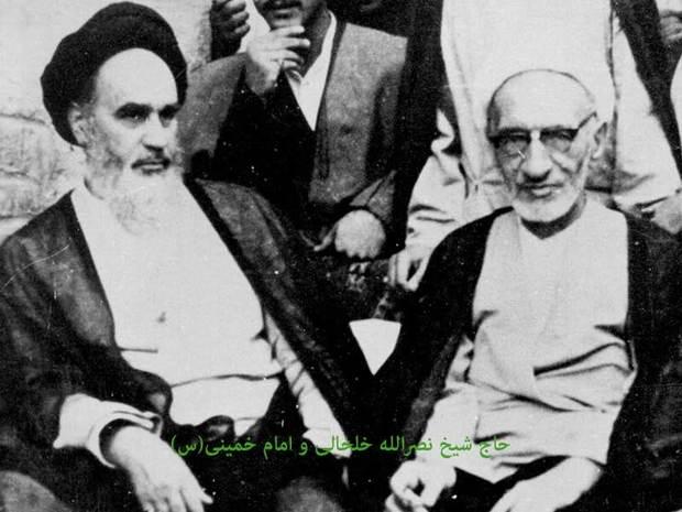 روایتی از لغو یک تبعیض نابجا توسط امام خمینی