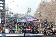 مسیرهای ۱۲ گانه راهپیمایی ۲۲ بهمن اعلام شدند