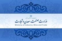 وزارت صنعت: بستهای برای تعیین قیمت خودرو تدوین میشود