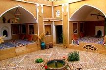 موافقت باتاسیس 21 مجموعه گردشگری  و بومگردی جدید در  اصفهان