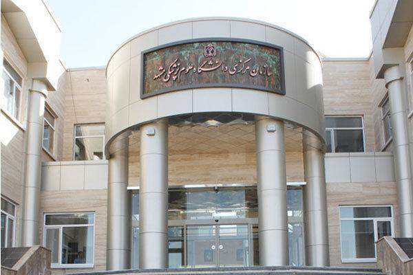 دانشگاه پزشکی مشهد بر تقبیح کتاب سوزی تاکید کرد