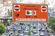 کاهش ساعت طرح ترافیک پایتخت با هدف مقابله با کرونا بررسی میشود