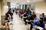 امتحانات نهایی خراسان جنوبی برای پایه دوازدهم و نهم حضوری است