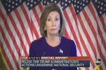 اعلان رسمی آغاز تحقیقات برای استیضاح ترامپ توسط  نانسی پلوسی
