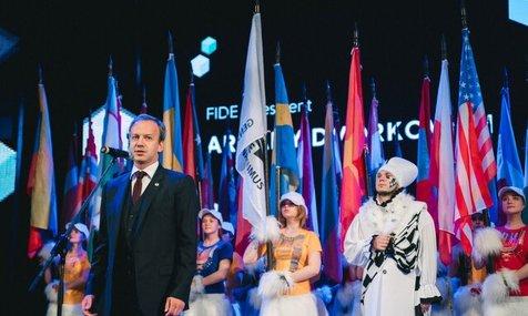 مراسم افتتاحیه جام جهانی شطرنج ۲۰۱۹+ تصاویر