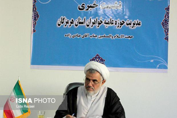 حجت الاسلام محمد عبادی زاده، نماینده جدید ولی فقیه در هرمزگان شد
