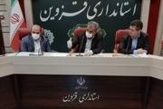 استاندار : شهرداری قزوین باید در ساخت هتلها تسهیلگری کند