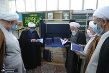 گزارش کامل مراسم رونمایی از کتاب«جامع الشتات»