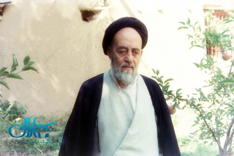 علامه سید محمد حسین طباطبایی(ره)  / علامه طباطبایی