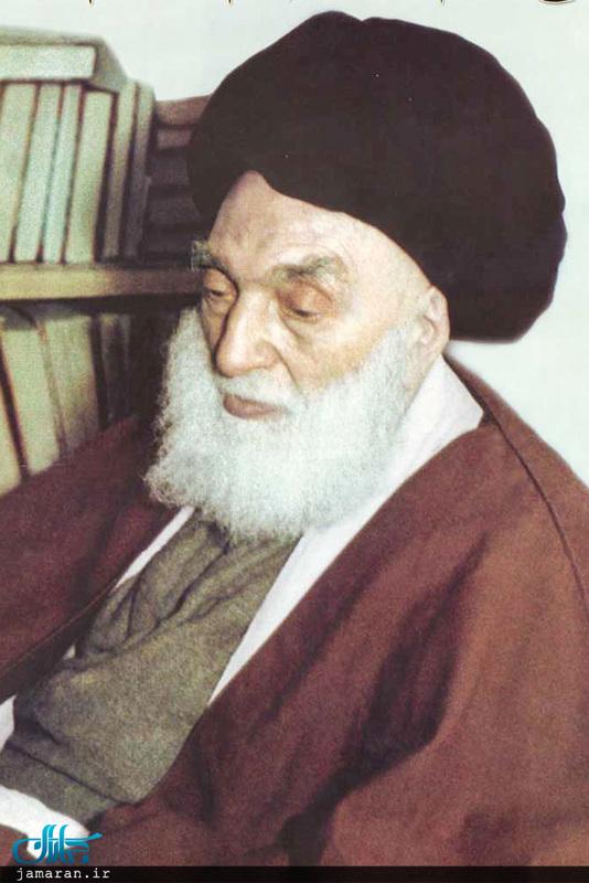 سید حسین بروجردی