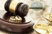 طرح حَکمین قرآنی برای کاهش طلاق در جیرفت اجرا شد