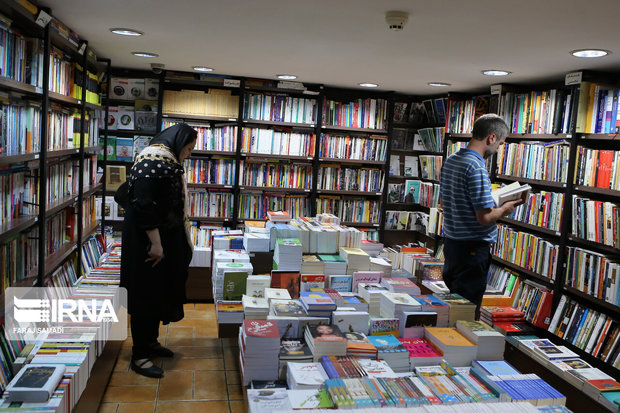 خراسان رضوی رتبه نخست کشوری فروش کتاب را کسب کرد