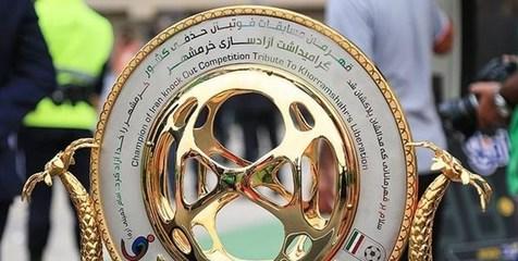 اعلام قرعه کشی مرحله دوم جام حذفی