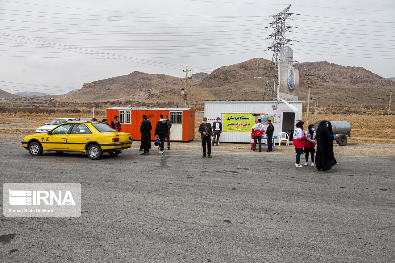 ۴۰ هزار و ۵۸۸ نفر در مبادی ورودی چهارمحال و بختیاری غربالگری شدند