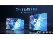 رونمایی از تلویزیون هوشمند 5G مجهز به هوش مصنوعی