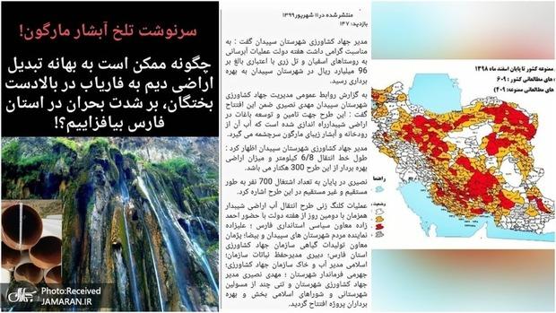 طرحهای انتقال آب فاجعه است؛ اما این یکی، مادر فاجعههاست!