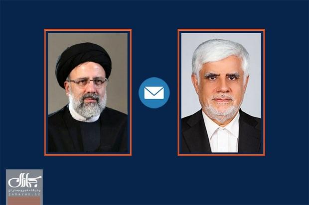 نامه عارف به رئیسی در مورد حقوق اعضای هیات علمی و نگرانی از افزایش مهاجرت نخبگان