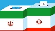 ۱۱ نامزد انتخابات مجلس در استان بوشهر انصراف دادند