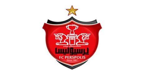 تشکر باشگاه پرسپولیس از فدراسیون فوتبال و هواداران