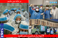 جدیدترین اخبار رسمی از کرونا در ایران/ تعداد جان باختگان به 4110 نفر، بهبودی ها 32309 تن و  مبتلایان 66220 نفر رسید
