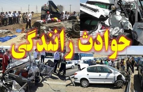 سالی ۲۱ هزار نفر در تصادفات در تهران مصدوم می شوند