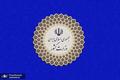 واکنش وزارت کشور به خبر طرح تقسیم استان سیستان و بلوچستان