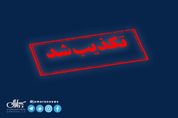 تکذیب شایعه حمله طالبان به تهرانپارس تهران! + عکس