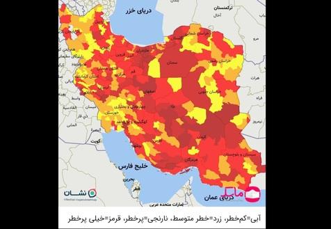 رنگ بندی کرونایی کشور منتشر شد، از 31 تیر + اسامی شهرهای قرمز