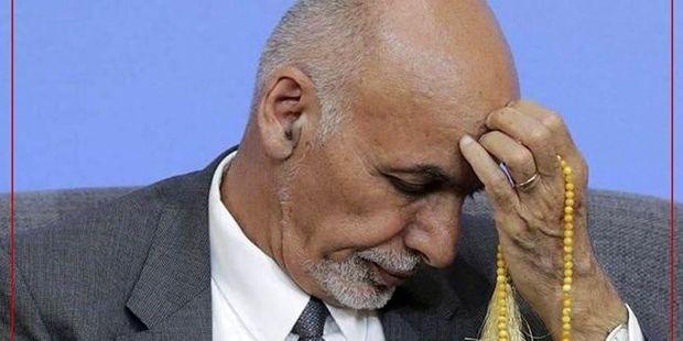 رئیس جمهور افغانستان با کیسه های پر از پول از کابل فرار کرد